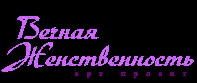 ВЖ_лого_2_арт
